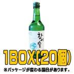 『眞露(ジンロ)』チャミスル 360ml日本版(■BOX 20入) <韓国焼酎>