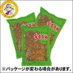 『カンシネ』コーン茶 1kg(▲セット 3個)