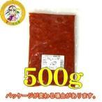 《冷凍》韓国チャンジャ(タラ塩辛) 500g
