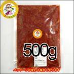 《冷凍》韓国イカキムチ(塩辛) 500g <韓国キムチ・本場キムチ>