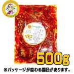 《冷凍》タコ塩辛 500g <韓国キムチ・本場キムチ>