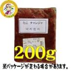《冷凍》タコ塩辛 200g <韓国キムチ・本場キムチ>