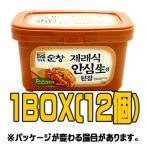 『スンチャン』在来式デンジャン 1kg(■BOX 12入) <韓国調味料・韓国味噌・韓国みそ>