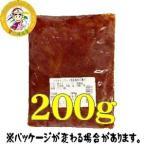 《冷凍》韓国イカキムチ(塩辛) 200g <韓国キムチ・本場キムチ>