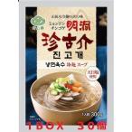 明洞珍古介冷麺(スープ) 300g(■BOX 30入) <韓国冷麺>