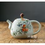 汝窯 手描く お茶ポット 景徳鎮 手作り工芸品 陶磁器 家用 湯たんぽ