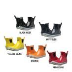kamik/カミック Sharon Lo(シャロンロー)/1600393【長靴】【ウィメンズ】