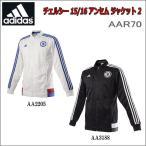 adidas/アディダス チェルシー 15/16 アンセム ジャケット 2/AA2205、AA3188【サッカー】【メンズ】