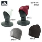 【メール便選択で送料無料】adidas/アディダス ロゴウーリー/DKS29【ニットキャップ】【ビーニー】【ニット帽】