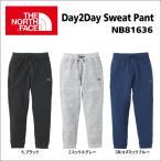 【2016-17 Fall&Winter】【送料無料】THE NORTH FACE/ノースフェイス Day2Day Sweat Pant(デイトゥーデイスウェットパンツ)/NB81636