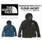 【2017 Spring&Summer】【送料無料】THE NORTH FACE/ノースフェイス CLOUD JACKET(クラウドジャケット)/NP11712