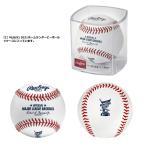 ローリングス ROMLBHR21・3558OHTANI MLB(R) 2021ホームランダービーボール&大谷翔平選手オールスター出場記念ボール [2点セット]
