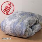 ショッピング西川 羽毛布団 京都西川 ローズ羽毛 ハンガリー産シルバーマザーグース93% 二層キルト