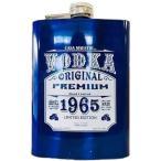 [お酒 ウォッカ]カサ マエストリ ウォッカ フラスクボトル 200ml 正規