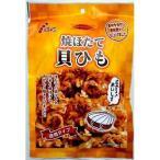 [食品]徳用ゴールド 焼ほたて貝ひも (70g×3袋セット)