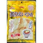 [食品]ホクチン 徳用ゴールド炙りえいひれ 45g×3袋