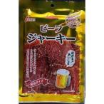 [食品]ホクチン 徳用ゴールド ビーフジャーキー 30g×3袋