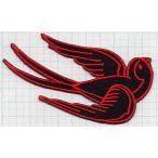 【送料62円】ブラックバードM/赤/アイロンアップリケワッペン/刺繍/動物/鳥/つばめ