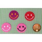 【送料62円】スマイルマークS/赤色系/4色セット/アイロンアップリケワッペン/刺繍/ニコちゃんマーク