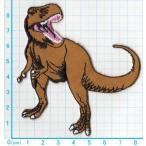 【送料62円】 T-REX/恐竜/アイロンアップリケワッペン/刺繍/ティラノサウルス/動物