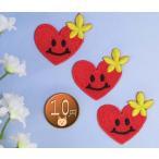 【送料62円】花ハートスマイル/赤3枚セット/アイロンアップリケワッペン/刺繍/ニコちゃんマーク