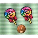 送料63円/ロリポップs2枚セット/アイロンワッペン/刺繍/アップリケ/飴/お菓子/スイーツ