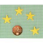 【送料62円】プチスター黄色/4枚セット/アイロンアップリケワッペン/刺繍/星/キラキラ