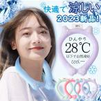 子供用マスク 使い捨て 50枚入り 通学 不織布 カラー 新色追加 3層構造 小さめ 子供用 子ども キッズ 女の子 男の子 小顔用 花粉症対策