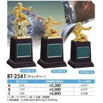 野球ブロンズBT-2541-B