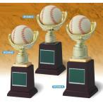 野球ブロンズBT-2546-A