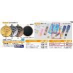 表彰メダル E35-F 化粧箱首掛リボン付