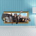 3D(動物の世界)オーダーメイド♪【トリックアートシリーズ】ウォール ステッカー ポスター シール ウォールステッカーはがせる 壁紙 壁シール