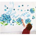 K2 (ブルーあじさい)  ウォールステッカー シール 北欧 壁紙  はがせる壁紙 キッチン お風呂 に 貼る トイレ  子供部屋 花 植物 | 窓 ウォール ステッカー ウオ