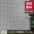 [のり不要]ws-2020 スノーフレーク ステンドグラス風ガラスフィルム1メートル幅2種類 窓飾り 目隠し はがせる 防水 断熱 送料無料 | ウィンドウフィルム 目隠