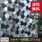 [のり不要](サッカーボール型 ws-2026) ステンドグラス風ガラスフィルム 横幅90cm 窓飾り 目隠し はがせる 防水 断熱 ガラスフィルム 送料無料 | ウィンドウフ