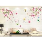 ウォールステッカー ハチドリと梅の花   花 春シール 北欧 激安 はがせる 壁紙 壁シール ポスター