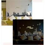 ウォールステッカー 夜光・ドバイの夜景 モノクロ 風景シール 北欧 激安 はがせる 壁紙 壁シール ポスター