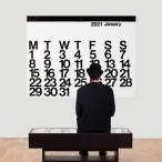 ステンディグ カレンダー  2021 Stendig Calendar ステンディグ カレンダー 2020 By Massimo Vignelli 正規販売店