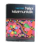 ハンガリーの刺繍本 図案集 Nepi Kezimunkak
