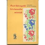 ハンガリーペシュト県の刺繍 図案集 本(Pest )