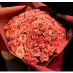 期間限定価格 ピンクバラ100本ラウンド 結婚祝い クリスマス バレンタイン ホワイトデー 誕生日 花 フラワー ギフト プレゼント 到着後レビューを書いて送料無料