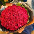 期間限定価格 赤バラ100本ラウンド 結婚祝い クリスマス バレンタイン ホワイトデー 誕生日 花 フラワー ギフト プレゼント 到着後レビューを書いて送料無料