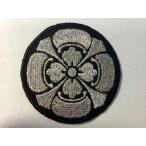 家紋ワッペン(丸なし)「四方瓜に剣花菱」アイロン接着和柄刺繍オーダー