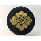 家紋ワッペン(丸なし)「唐木瓜」アイロン接着和柄刺繍オーダー