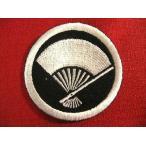 家紋ワッペン「丸に九本骨扇」アイロン接着和柄紋章刺繍オーダー