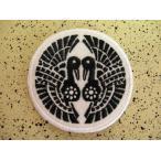 家紋ワッペン(丸なし)「南部氏 対い鶴に九曜」アイロン接着和柄紋章刺繍オーダー