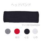 5cm 生地13色×糸39色 (フェルト)刺繍ワッペン