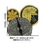 9cm 銀 (ポリエステル)刺繍ワッペン