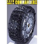 《送料無料》CK10 京華産業 SNOW GORILLA COMMANDERII ウレタン タイヤチェーン