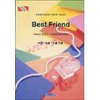 Best Friend/Kiroro(ピアノ・ピース 277/NHK連続テレビ小説「ちゅらさん」主題歌/ピアノ・ソロ&弾き語り)
